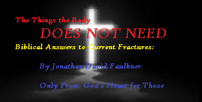 The Things We Do Not Need Banner